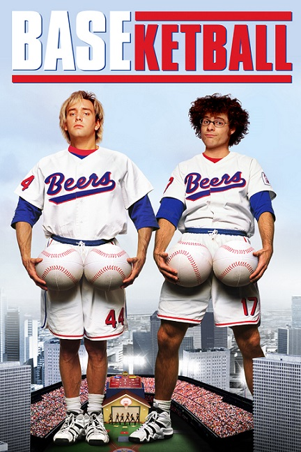 BASEketball-then-and-now
