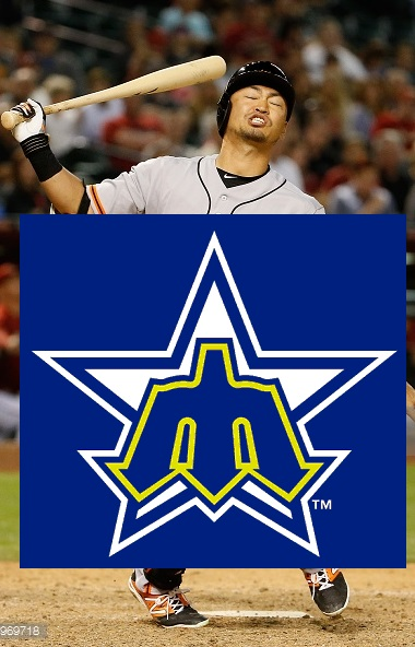 Nori-Aoki-Seattle-Mariners-2016-mlb-season-preview-americas-white-boy